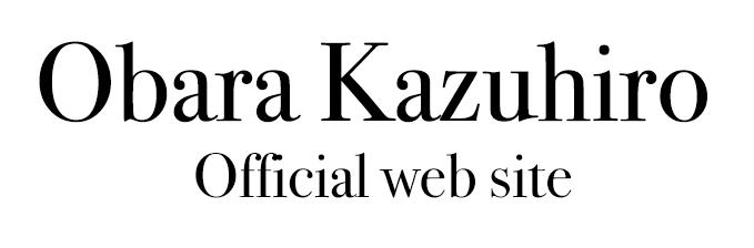 尾原和啓(おばらかずひろ)公式サイト